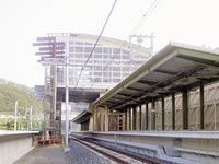 和歌山大学前駅