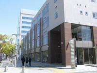 和歌山に羽衣国際大学のサテライトが