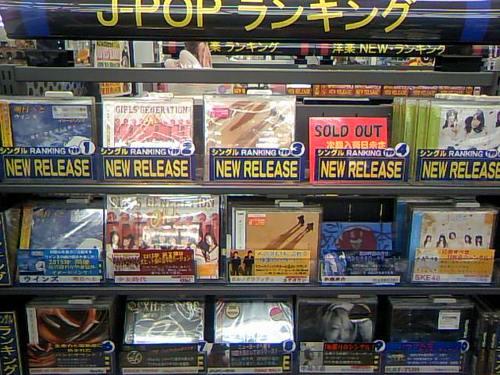 「明日へと」がシングル1位に!