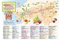 農産物直売所マップ in 和歌山紀北エリア