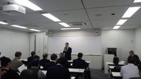 追手門学院大学校友会の支部長会議に出席。