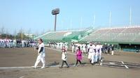 第49回和歌山日曜野球春季大会開会式に出席。