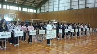 第48回全国ママさんバレーボール大会和歌山県予選会開催。