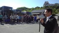 『第33回和歌山市障害児者親子のつどい』出発式に出席致しました。
