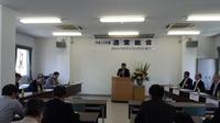 和歌山県建築設計監理協同組合の通常総会に出席。
