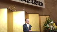 『紀三井寺苑創立20周年記念祝賀会』にお招き頂きました。