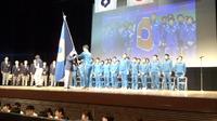 愛顔つなぐえひめ国体県選手団結団壮行式が開催されました。