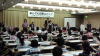 『第12回あんざん和歌山カップ』開催。