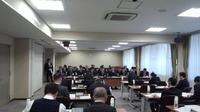 平成30年度各部局重点施策説明会に出席。