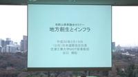 今日から、第二阪和国道・京奈和自動車道・太平洋新国土軸建設促進議員連盟の出張です。