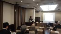 和歌山日独協会総会に出席。