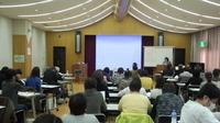 NPO法人和歌山口腔ケア&摂食・嚥下研究会の第7 回県民公開講座が開催されました。