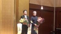 『丸山卓也氏厚生労働大臣表彰受賞記念祝賀会』に出席。