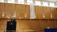 内外情勢調査会和歌山支部4月例会に出席