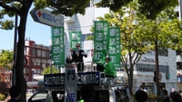 街頭活動『憲法を考える県民集会』
