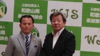 公益社団法人 和歌山県柔道整復師会 令和3年度定時総会に出席