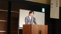 内外情勢調査会 和歌山支部9月例会に出席