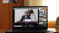 青年局・女性局主催 自由民主党総裁選挙公開討論会(オンライン)