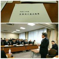 自民党県議団の勉強会を開催致しました。