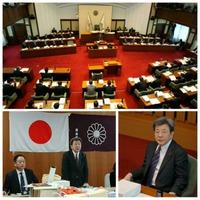 和歌山県議会平成29年2月定例会開会。