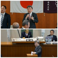 和歌山県議会平成29年2月定例会、閉会致しました。