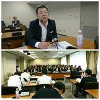 国の施策及び予算に関する和歌山県の提案・要望に係る説明会に出席。