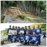台風21号豪雨災害視察に同行致しました。(?)