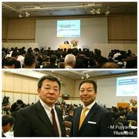 第17回都道府県議会議員研究交流大会に出席。(東京)