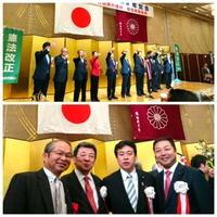 自民党和歌山県連『年賀会』に出席。