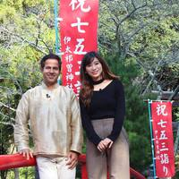 和歌山市の魅力