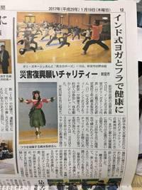 熊野新聞ありがとうございます。
