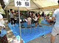 【底力事業】お城でいろいろ芸術体験 参加者募集