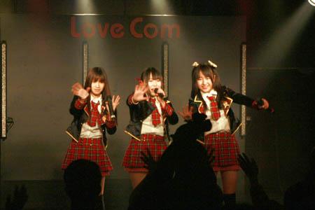 ラブコン→九条BB 無事完走ありがとうございました!