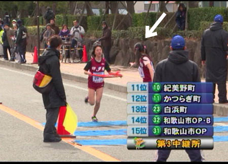 まかせな祭3キャッホー&ジュニア駅伝