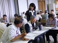 神戸市シルバーカレッジで講義