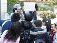 震災で被災したご家族と共に動物園でウオッチング