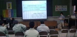 京都市動物園で専門学校生の卒業研究をプレゼンで報告!